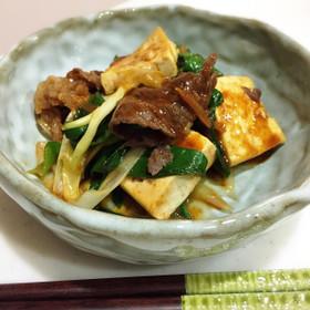 育毛レシピ 牛肉と豆腐のコチュジャン炒め