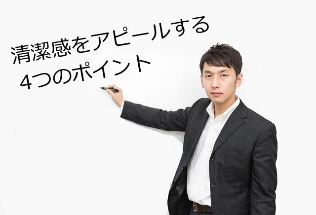 AL007-zunishitesetumei20140722500